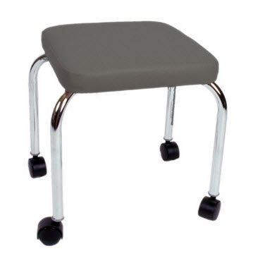Square Treatment Stool Free Shipping
