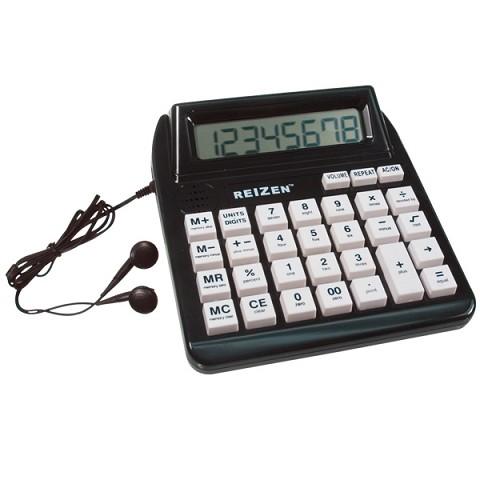Reizen Talking Calculator with Repeat Key