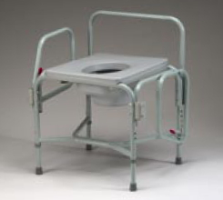 Heavy Duty Drop Arm Commode Free Shipping