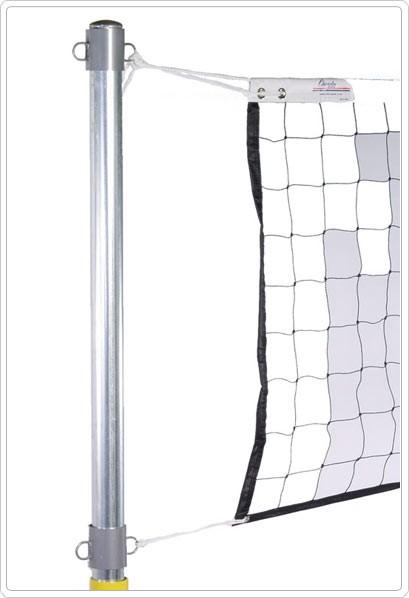Backyard Volleyball Net Height : Heavy Duty Outdoor Volleyball Net  Exercise Equipment