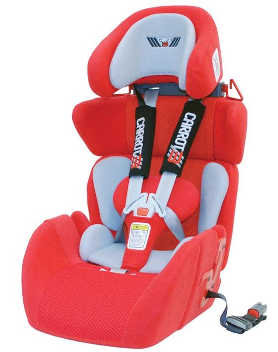 Carrot  Car Seat